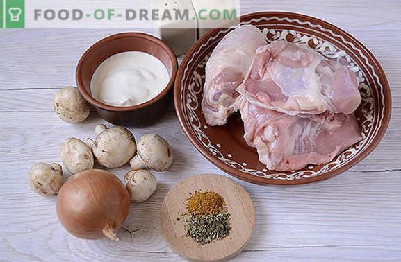 Tigaie de pui cu ciuperci: hrănitoare și parfumate! Rețeta pas-cu-pas a autorului de a găti rapid pui cu ciuperci într-un aragaz lent